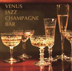 シャンパン・ラバーに捧ぐ