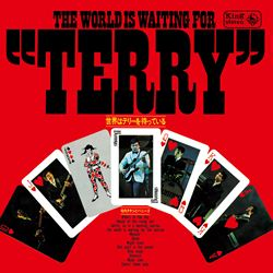 世界はテリーを待っている('67)