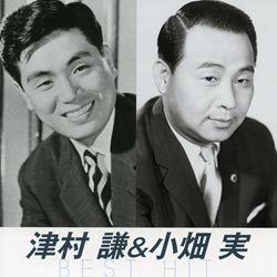 キングナツメロ大行進 津村 謙&小畑 実SPベスト