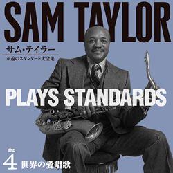 サム・テイラー 永遠のスタンダード大全集 世界の愛唱歌