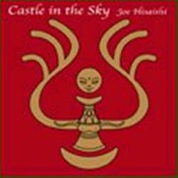 スタジオジブリ 宮崎駿&久石譲 サントラBOX Castle in the sky~天空の城ラピュタ USAヴァージョン