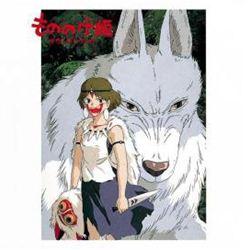 スタジオジブリ 宮崎駿&久石譲 サントラBOX もののけ姫