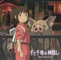 スタジオジブリ 宮崎駿&久石譲 サントラBOX 千と千尋の神隠し