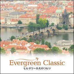Evergreen Classic モルダウ〜小犬のワルツ