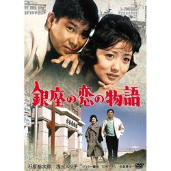 浅丘ルリ子 日活歌謡映画傑作選