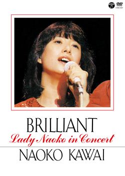 BRILLIANT-Lady Naoko in Concert-