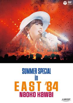 SUMMER SPECIAL in EAST '84