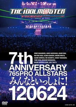 THE IDOLM@STER 7th ANNIVERSARY 765PRO ALLSTARS みんなといっしょに!120624【DVD】