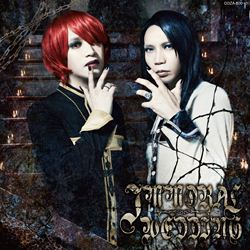 IMMORAL WEDDING/Silent Carnival【通常盤】