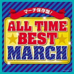 ALLTIMEBESTMARCH