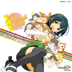 THE IDOLM@STER MASTER ARTIST FINALE(CD)