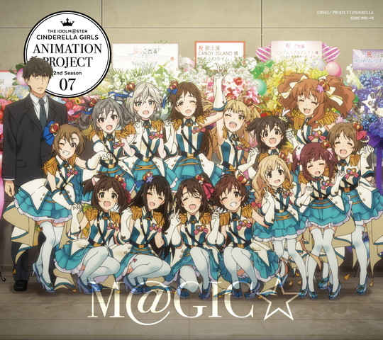 THE IDOLM@STER CINDERELLA GIRLS ANIMATION PROJECT 2nd Season 07 M@GIC☆《初回限定盤》