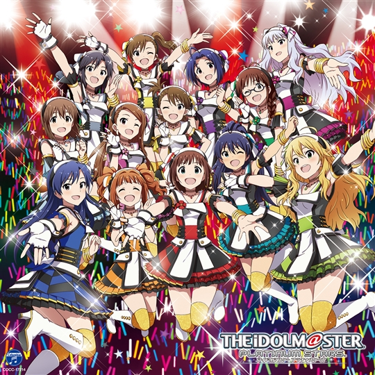 THE IDOLM@STER PLATINUMMASTER ENCORE 紅白応援V