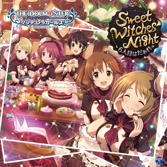 THE IDOLM@STER CINDERELLA GIRLS STARLIGHT MASTER 13  Sweet Witches' Night 〜6人目はだぁれ〜