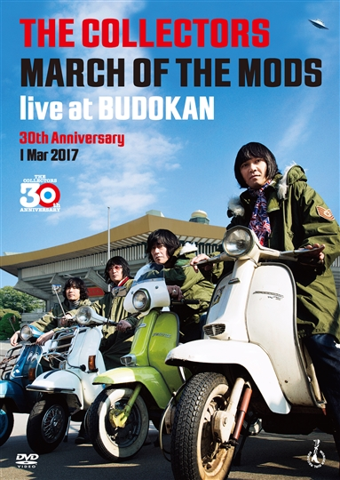 "THE COLLECTORS live at BUDOKAN ""MARCH OF THE MODS"" 30th anniversary 1 Mar 2017(DVD+CD2枚)"