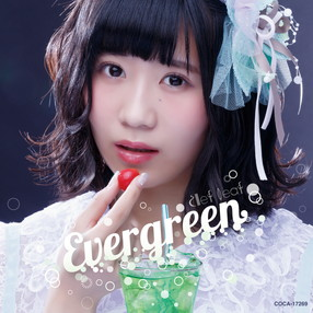 Evergreen【Type-B】