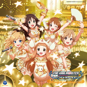 THEIDOLM@STER CINDERELLA MASTER Passion jewelries! 003