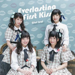 Everlasting First Kiss【Type-A】