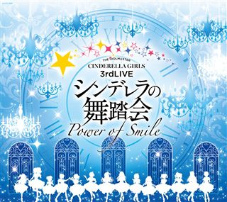 THE IDOLM@STER CINDERELLA GIRLS 3rdLIVE シンデレラの舞踏会-Power of Smile-オリジナルCD