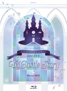 【初回限定生産】THE IDOLM@STER CINDERELLA GIRLS 4thLIVE TriCastle Story