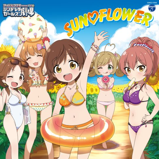 THE IDOLM@STER CINDERELLA GIRLS LITTLE STARS! SUN FLOWER