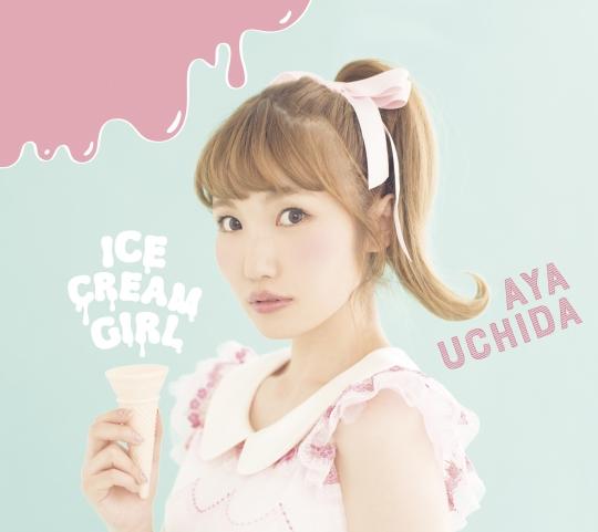 ICECREAM GIRL 初回限定盤A(CD+Blu-ray)