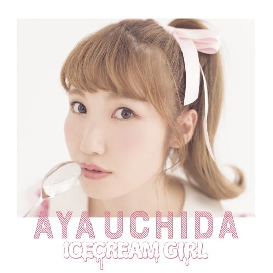 ICECREAM GIRL 通常盤(CDのみ)