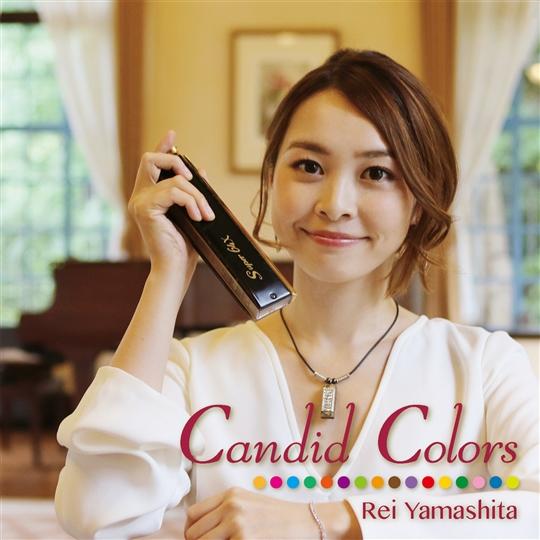 Candid Colors