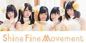 Shine Fine Movement「光クレッシェンド」当店限定特典付きセット