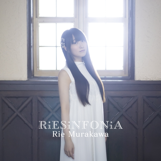 RiESiNFONiA【初回限定盤A CD+Blu-ray】