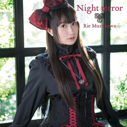 Night terror【初回限定盤CD+DVD】