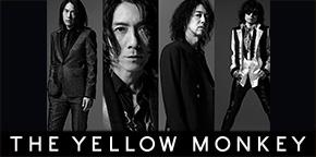 3/21復刻リリース「THE YELLOW MONKEY LIVE BOX」