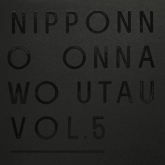 NIPPONNO ONNAWO UTAU Vol.5(CD)