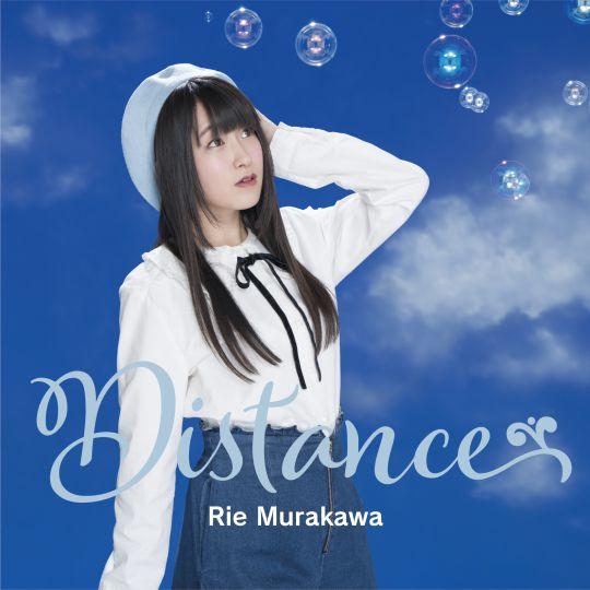 Distance【初回限定盤】
