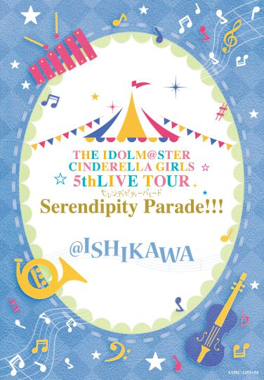THE IDOLM@STER CINDERELLA GIRLS 5thLIVE TOUR Serendipity Parade!!!@ISHIKAWASerendipity Parade!!!@ISHIKAWA