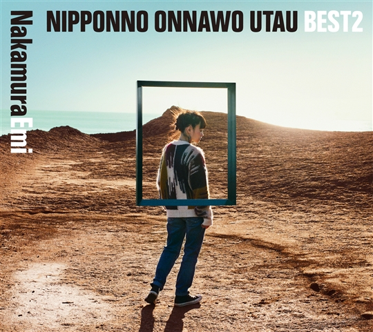 NIPPONNO ONNAWO UTAU BEST2(初回限定盤)