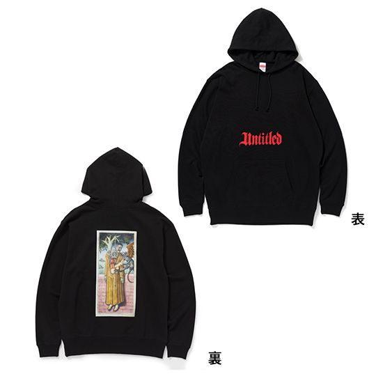 Untitled Tour Hoodie Black L