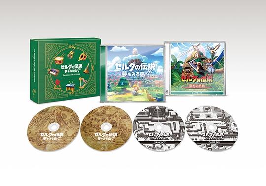 ゼルダの伝説 夢をみる島 Original Soundtrack【初回数量限定BOX仕様】