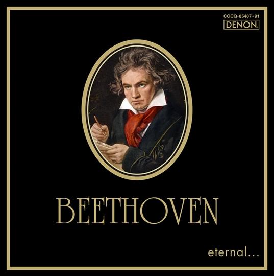 エターナル...ベートーヴェン
