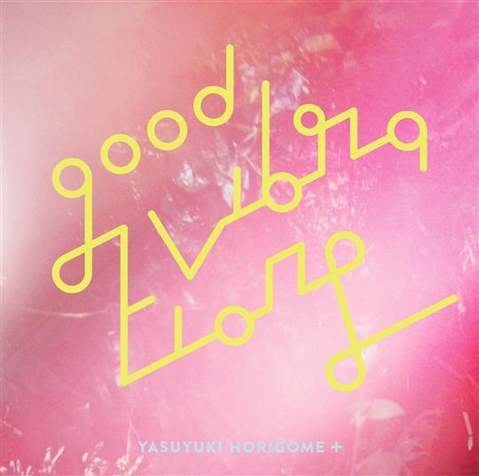 GOOD VIBRATIONS 2(CD)