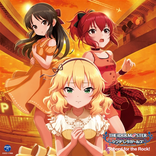 THE IDOLM@STER CINDERELLA MASTER 3chord for the Rock!