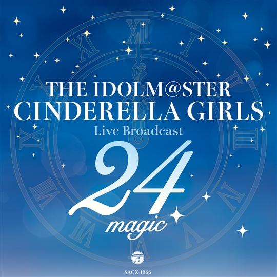 THE IDOLM@STER CINDERELLA GIRLS Live Broadcast 24magic 〜シンデレラたちの24時間生放送!〜 オリジナルCD