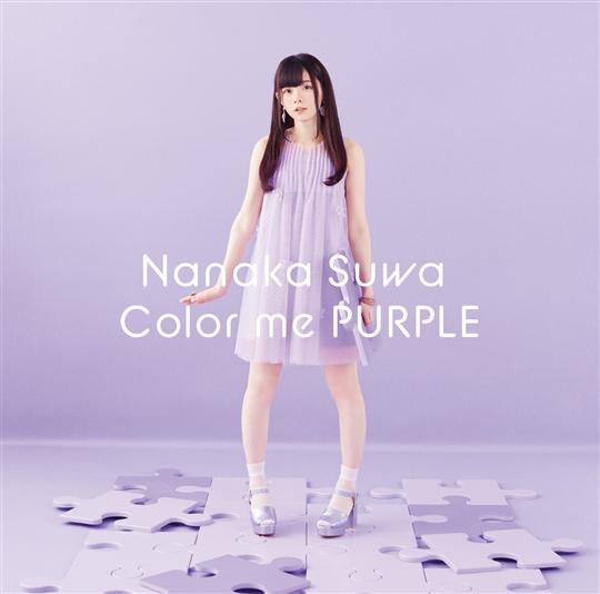 Mini Album「Color me PURPLE」【パープルエディション】