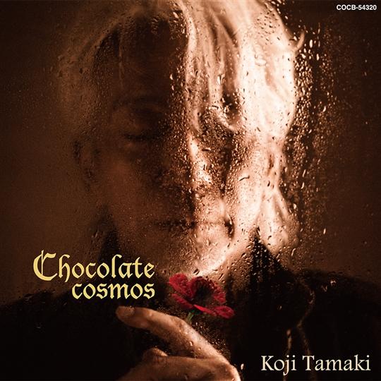 Chocolate cosmos(CD)