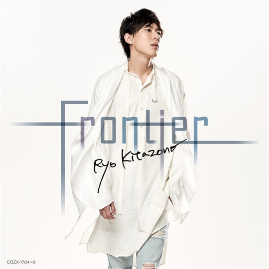 Frontier【Type-A】