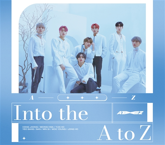 Into the A to Z【初回限定盤】