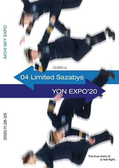 YON EXPO'20【Blu-ray】