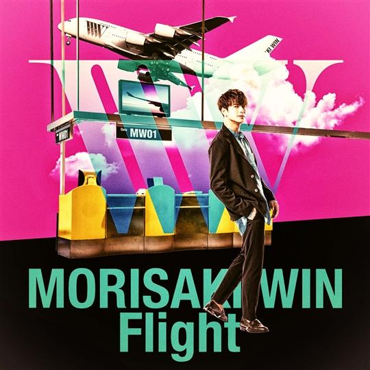 Flight【初回盤(CD+DVD)】