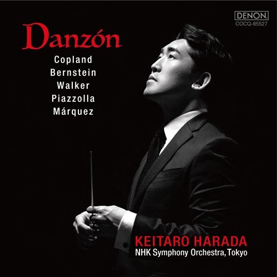 Danzon(ダンソン)〜 コープランド、バーンスタイン、ウォーカー、ピアソラ、マルケス