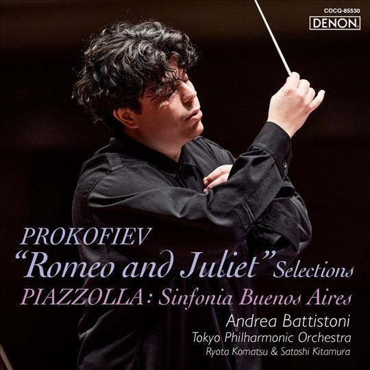 プロコフィエフ:バレエ音楽『ロメオとジュリエット』組曲より ピアソラ:シンフォニア・ブエノスアイレス(日本初演)